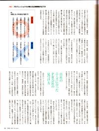 PRIR12-3-2.jpg