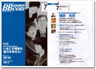 BBcom1.jpg
