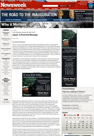 newsweek2008-11-06_142600.jpg