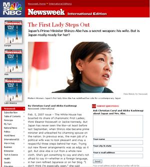 newsweek_web.jpg