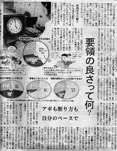 nikkei+1.jpg