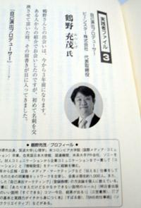 saikyo_book2.jpg