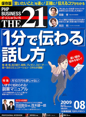 the21-1.jpg