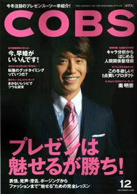 cobs1.jpg