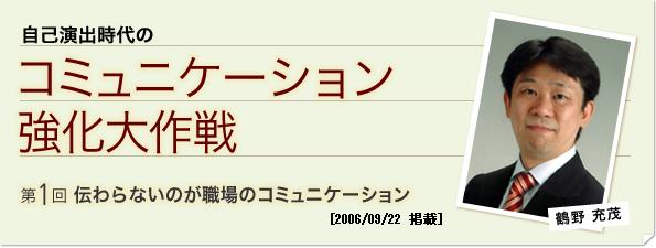 title02_01.jpg