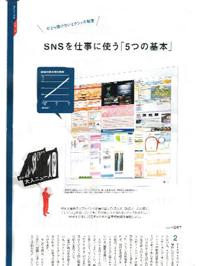 web_assoicie120506-2.jpg